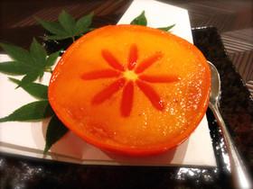 秋の味覚!完熟柿でまるでゼリー