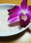 ハワイアン♪絶品ココナツミルクゼリー