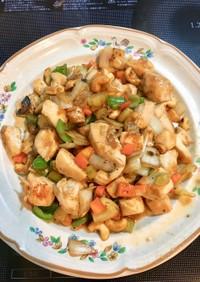 本格的 鶏肉とカシューナッツ炒め