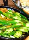 納豆とオクラのアヒージョ