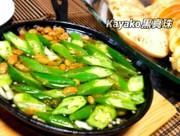 納豆とオクラのアヒージョの写真