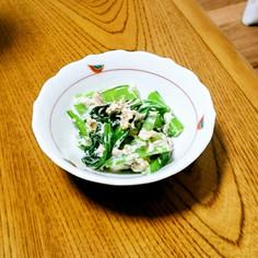 簡単一品♥小松菜とツナの和え物
