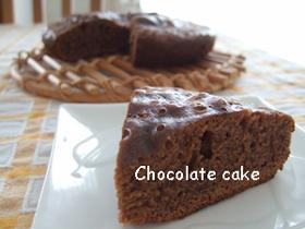 フライパンひとつで*チョコレートケーキ*