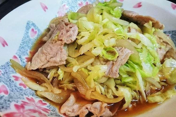 玉ねぎ 豚肉 キャベツ