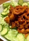 豚肉のケチャップポン酢とレタスのサラダ
