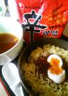 辛ラーメン❤Wつけ麺❤甘味噌肉そぼろ❤♪