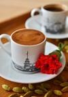 Kahve☆カルダモンのトルココーヒー