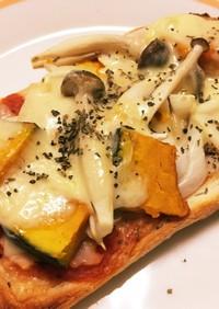 秋野菜のピザトースト