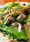 レタス外葉で☆レタスと水菜のホットサラダ
