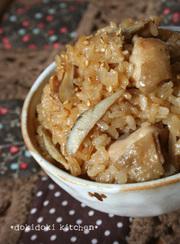 炊き込み鶏めし♡オイスター風味の写真
