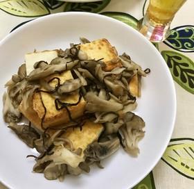 【副菜レシピ】舞茸と厚揚げの塩昆布炒め
