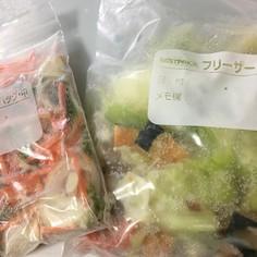 ズボラのための野菜ミックス冷凍袋