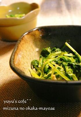 水菜のおかかマヨ和え