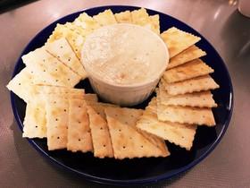クリームチーズとクラッカーのおつまみ