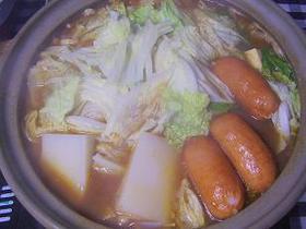 味噌ベースの和風カレー鍋