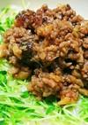 簡単♪我が家の肉味噌(ジャージャー麺用)