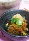昭和からの♪♪湯豆腐のたれ(ღˇᴗˇ)
