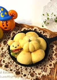 ハロウィン プーさんのちぎりパン♡