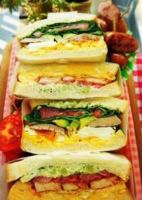カフェ風☆おしゃれサンドイッチ