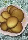 卵白消費簡単クッキー