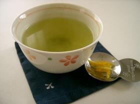 ゆず香る緑茶