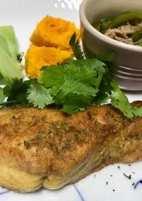 秋鮭をもっと美味しく☆鮭のカレー粉焼き♪