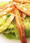 カニカマときゅうりとレタスさっぱりサラダ