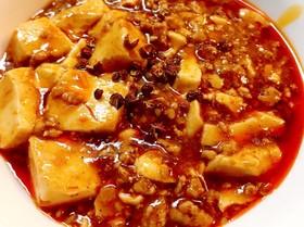 情熱の四川風 麻婆豆腐