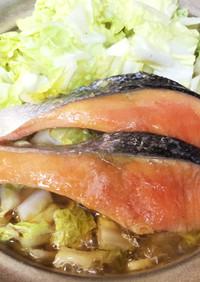 野菜たっぷり鮭雑炊〜☻