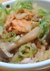鮭缶丸ごと炊き込み生姜ごはん