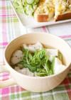 和洋中どれでも♪はんぺんと水菜のスープ