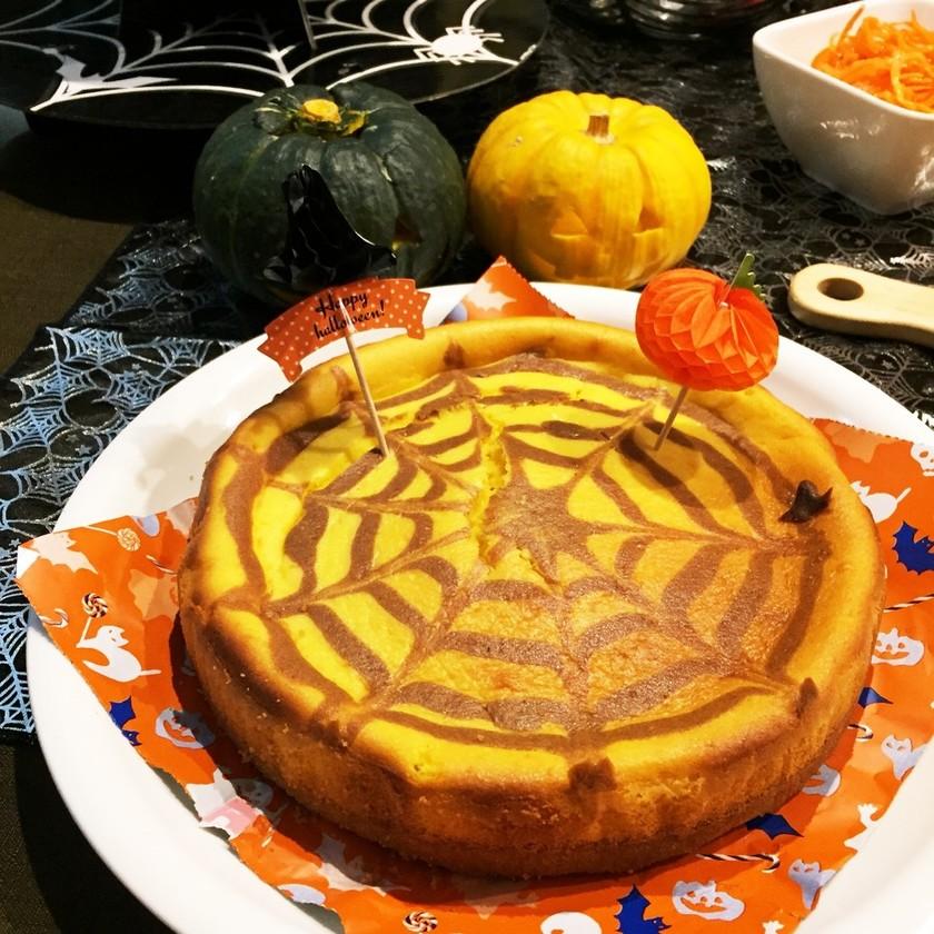 クモの巣パンプキンチーズケーキ