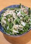 長ネギと水菜と鶏ハムのサラダ