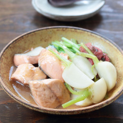 鮭とかぶの梅こんぶ煮
