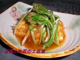 絹豆腐と水菜の土佐煮