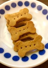 犬おやつ 鶏レバーの米粉クッキー