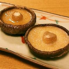 トースターで 椎茸のシンプル香り焼き