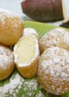 【保育園のおやつ】米粉さつまいもドーナツ