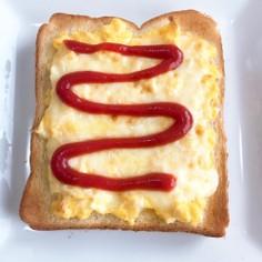 スクランブルエッグ&チーズのトースト