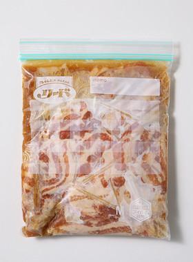 保存バッグ作り置き 豚肉と春雨の甘酢炒め