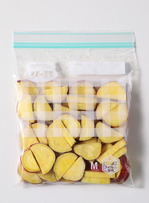 保存バッグ作り置き さつまいものレモン煮