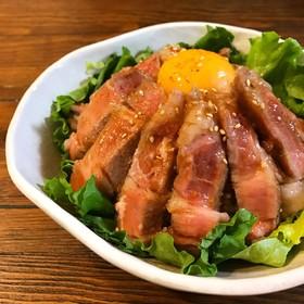 やみつき♡お肉とろける和風ステーキ丼
