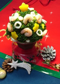 クリスマスツリーのカルパッチョ