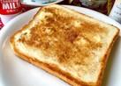 クリチと練乳で♬シナモンメルツ風トースト
