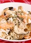きのこと鮭の洋風炊き込みご飯