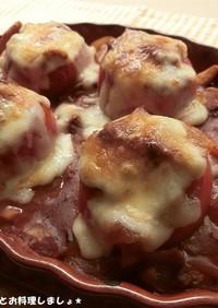 ビーフシチュートマトの丸ごとチーズ焼き