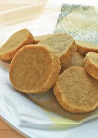 ウルトラ生姜×シナモンのポカポカクッキー