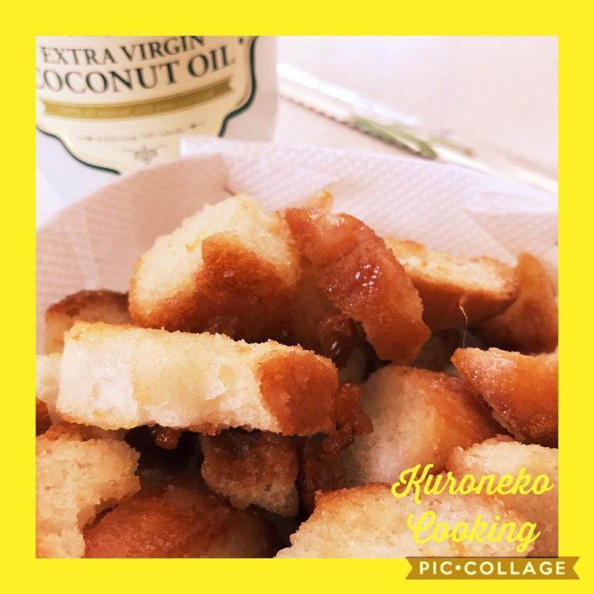 パン耳、乾いたフランスパンでラスク☆