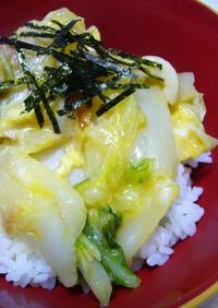 白菜の卵とじ(丼):レオン亭