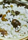 アウトドア飯 市販の甘栗で簡単土鍋ご飯